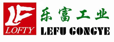 Jiangxi Lefu Industrial Co., Ltd./Jiangxi  Provincial Lefu Gongye Co., Ltd.