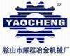 Anshan Yoacheng Metallurgy Machinery Co., Ltd.
