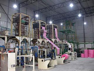Wenzhou Yongfan Packing Co., Ltd.