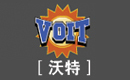 Fujian VOIT Sports Goods Co., Ltd