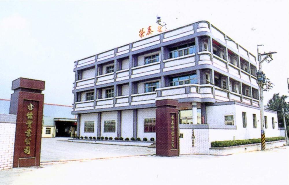 Yi Zuo office building