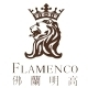 Flamenco Ceramics Co., Ltd.