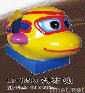 Coin Operated Rider On Toys