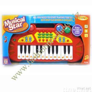 Music Organ