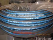 Steel Wire Braid Hydraulic Rubber Hose