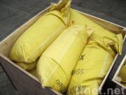 Potassium Butyl Xanthate