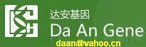 DAAN Gene Co., Ltd. of Sun Yat-Sen University
