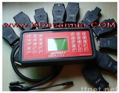 MVP Key Programmer Auto Parts Diagnostic Scanner