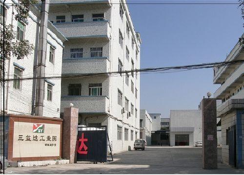 Shenzhen Syt Technology Co., Ltd.