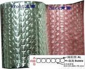 ESD Bubble Insulation