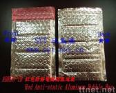 Antistatic Aluminum Bubble Bag