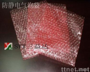 Antistatic Bubble Bag