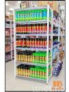 Supermarket Display