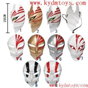 Japanese Plastic Half Face Party Mask