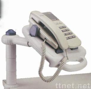 Adjustable Telephone Arm