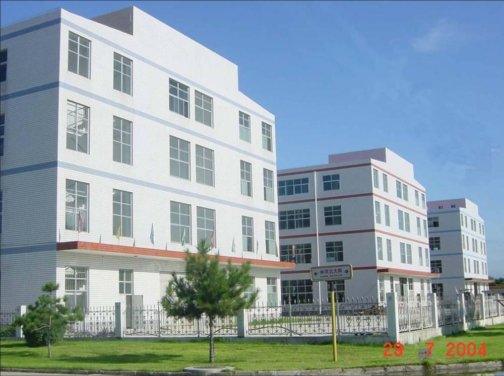 Shenzhen Seiga Technology Co., Ltd