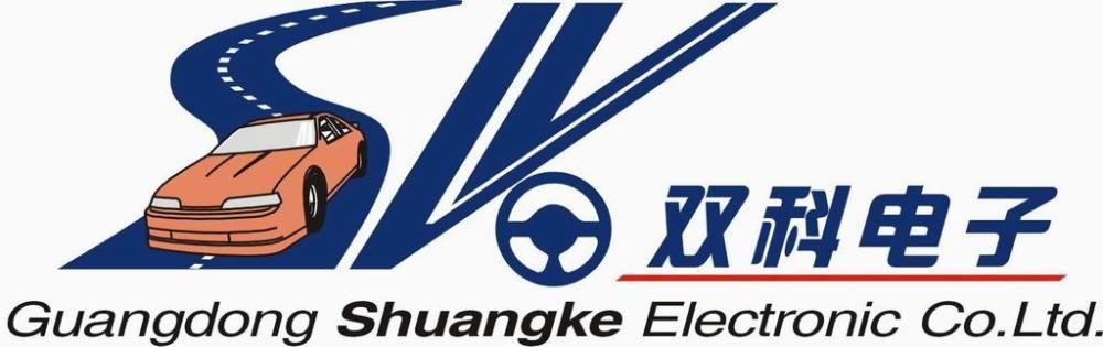 Guangdong Shuangke Electronic Co., Ltd.
