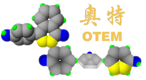 Guangzhou OTEM Engineering Plastic Co., Ltd.