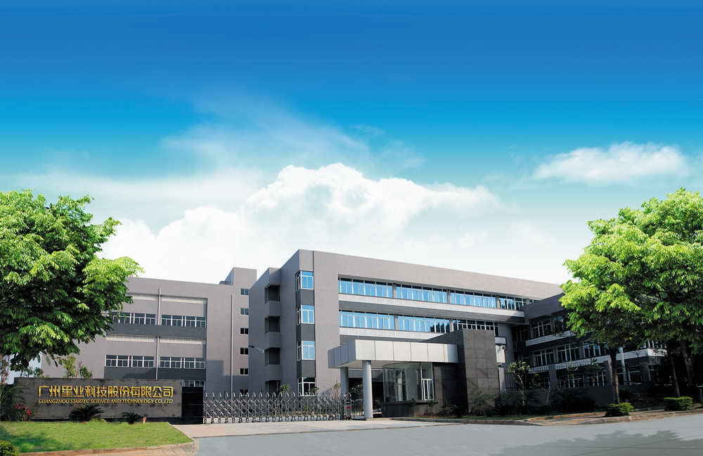 Guangzhou Startec Science and Technology Co., Ltd.