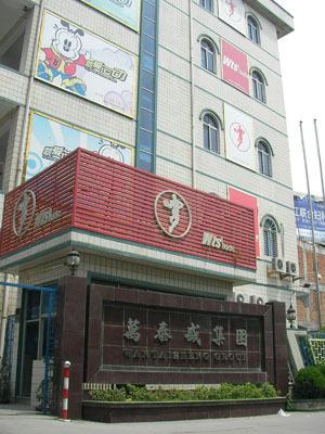 Jinjiang Wantaisheng Shoes & Clothes Co., Ltd