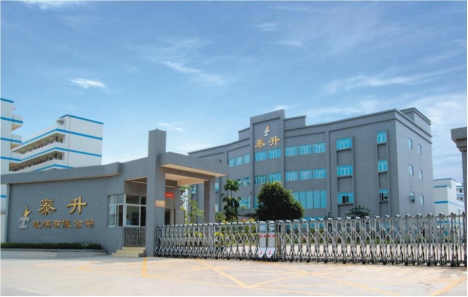 H. K. Taixing Glass Stone Material Limited