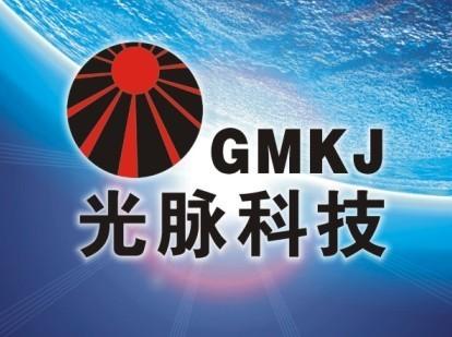Shenzhen Guangmai Eletronics Co., Ltd