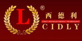Shenzhen Cidly Optoelectronic Technology Co., Ltd