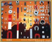 Alnico LN9-LNGT72