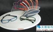 Acrylic Eyeglass Display Stand