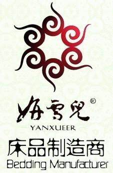YIWU YANXUEER IMP & EXP CO.,LTD/QINGDAO YANXUEER HOME TEXTILE CO.,LTD