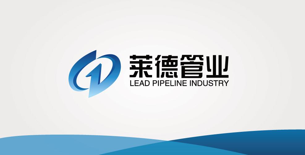 Shaoxing County Lead Pipeline Co., Ltd.