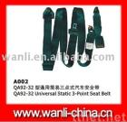 Universalsafety Seat Belt