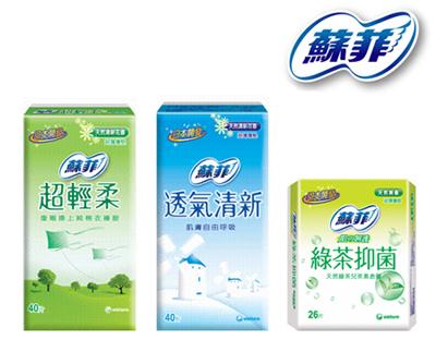 新 抗菌的卫生护垫品牌,最受女性消费者喜爱 -ttnet.net 文笔天天网 图片