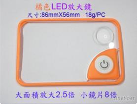 LED放大镜(橘色)