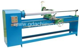 Semi Automatic Fabric Cutting Machine XDQB-2