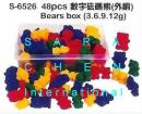 Bear Family In Plastic Box, 48 Pcs