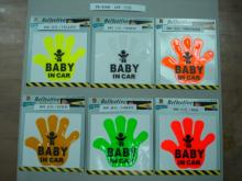 Baby in car 反光貼飾