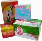 包裝盒(Hologram Printing Box)