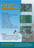 GSE-627 電子遊戲機電腦主機板 (Arcade Game Motherboard)