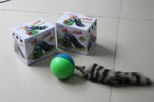 weasel ball  鼬鼠球