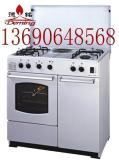 燃氣烤箱灶/freestanding gas cooker