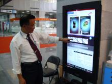 All-in-one Digital Signage with Touch 多选单交互式数字看板(触控/跑马灯/广告轮播系统)