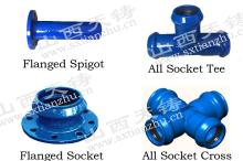 PVC管件ductile iron pipe fittings