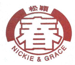 Nickie (Taiwan) Trading Co., Ltd.