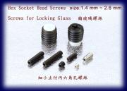 Hex Socket Head Screws