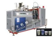 Double PE Coated Paper Cup Machine