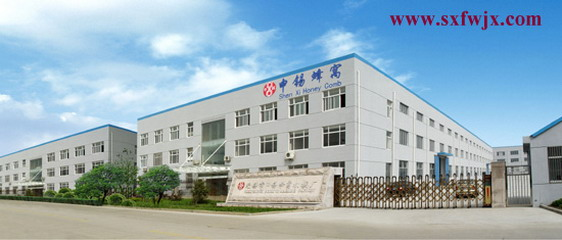 Wuxi Shenxi Honeycomb Machinery Factory