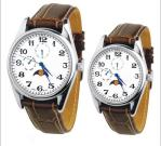 316 Stainless Steel Wrist Watch