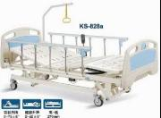 Three Function Electric Hospitla Bed