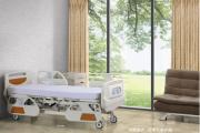 Advanced Five Function Electrical ICU Bed